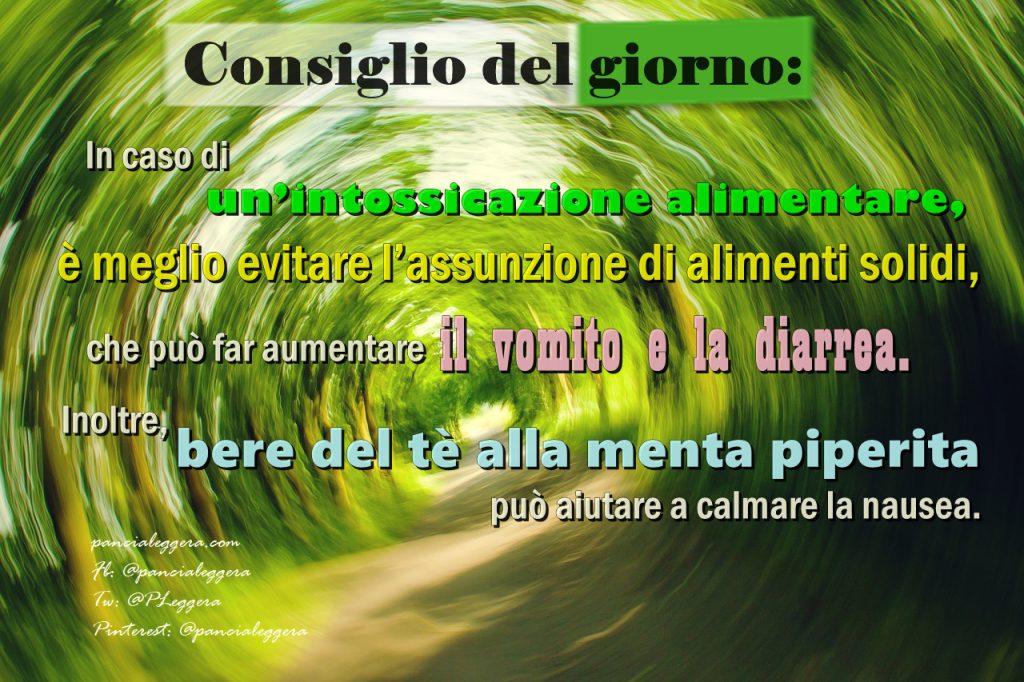 05lug17Consiglio