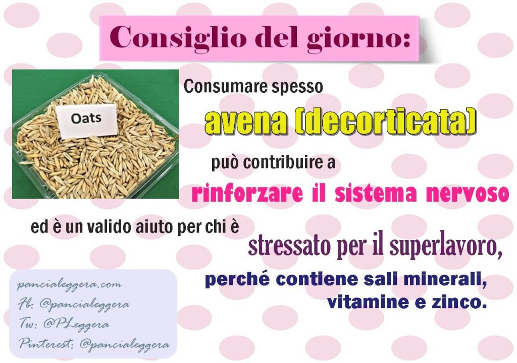 04lug18Consiglio